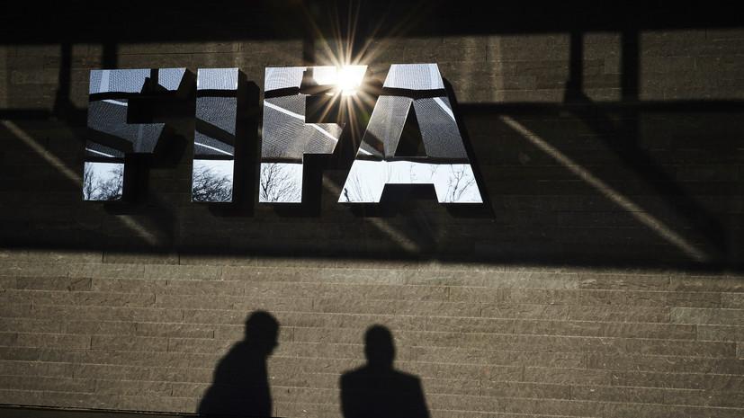«Нарушений не выявлено»: ФИФА закрыла допинговые дела в отношении футболистов сборной России