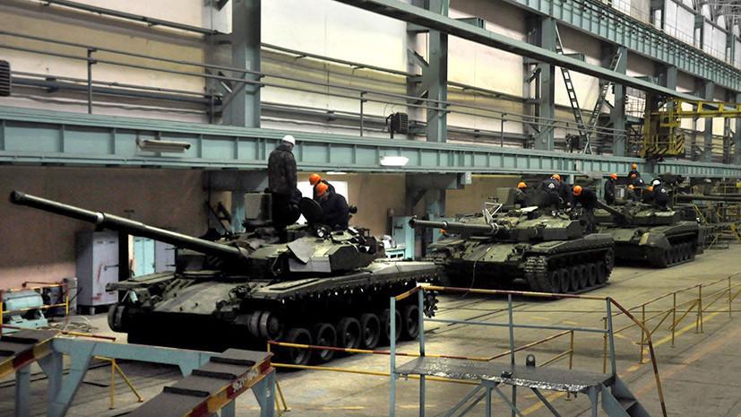 На Украине одобрили закон, защищающий «Укроборонпром» от выплаты России накопившихся долгов
