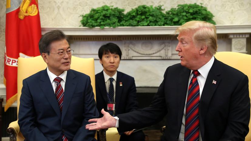 Трамп встретился с лидером Южной Кореи в Белом доме