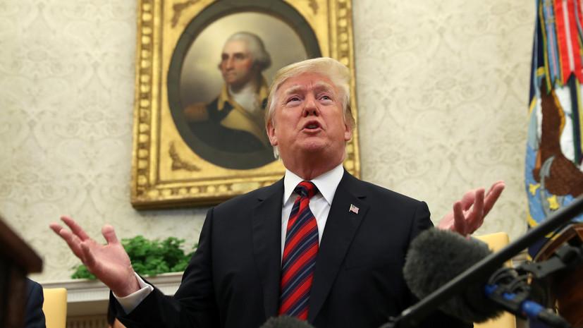 Трамп рассказал о готовности Южной Кореи, Китая и Японии инвестировать в КНДР