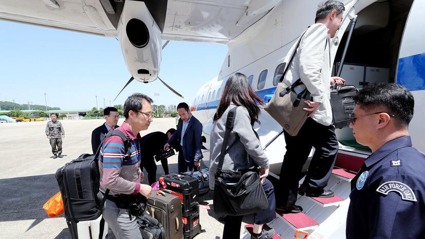 Журналисты Южной Кореи вылетели в КНДР освещать закрытие ядерного полигона
