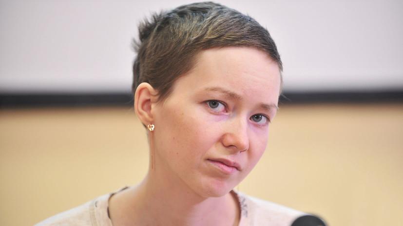 Опекуном дочери скончавшейся от рака Дарьи Стариковой станет её тетя