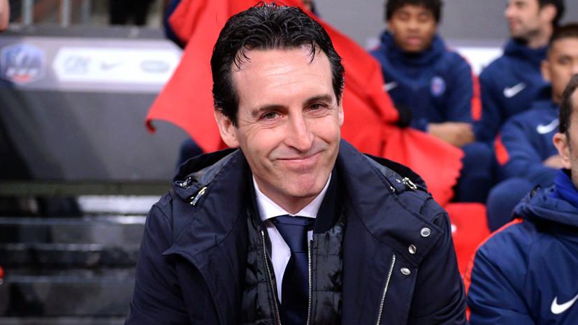 Новый вызов для экс-наставника «Спартака»: Эмери назначен главным тренером лондонского «Арсенала»