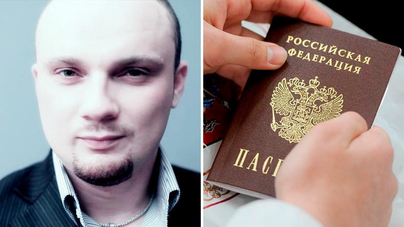 Соотечественник из Узбекистана десять лет не может получить гражданство РФ