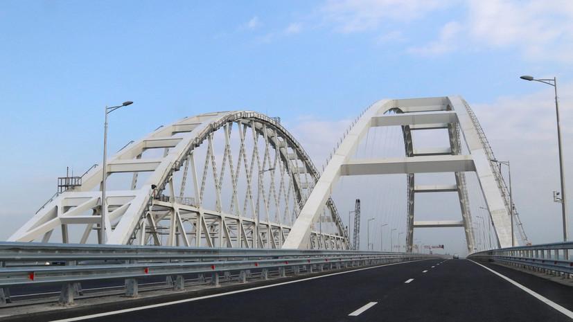По Крымскому мосту за неделю проехало более 100 тысяч автомобилей