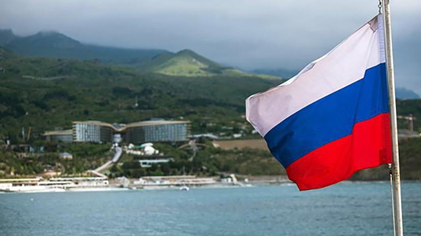 В России чиновникам предложили отказаться от отдыха в «санкционных» странах
