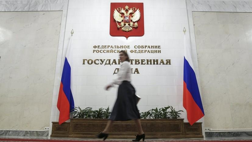 В Госдуму внесут законопроект о переносе Единого дня голосования на октябрь
