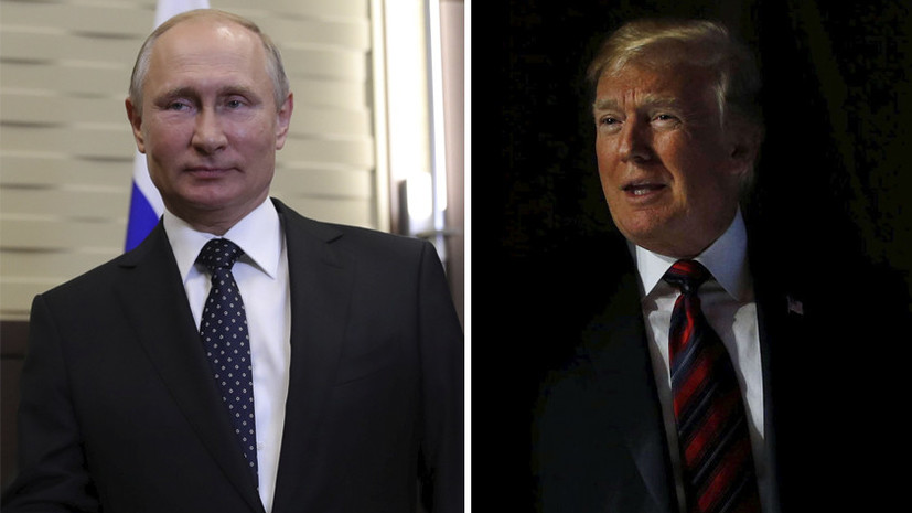 В Кремле заявили, что подготовка встречи Путина и Трампа до сих пор не ведётся