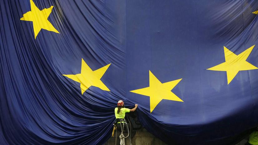 Исследовать «перекосы»: как ЕС планирует защитить свой рынок от российских товаров