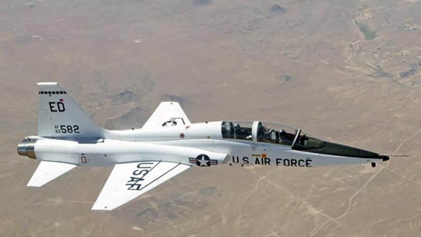 В американском штате Миссисипи разбился сверхзвуковой самолёт