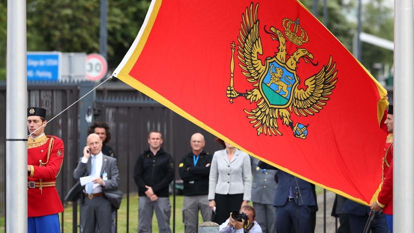Черногория непланирует размещать базы НАТО