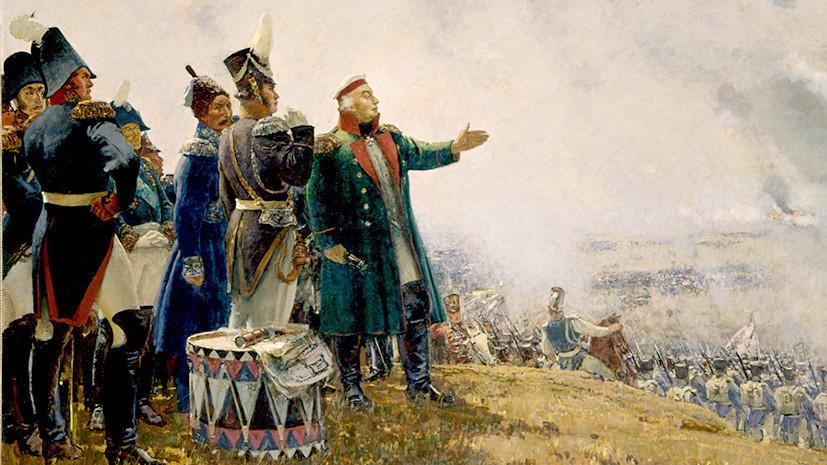 Тест RT: что вы знаете о войне 1812 года?