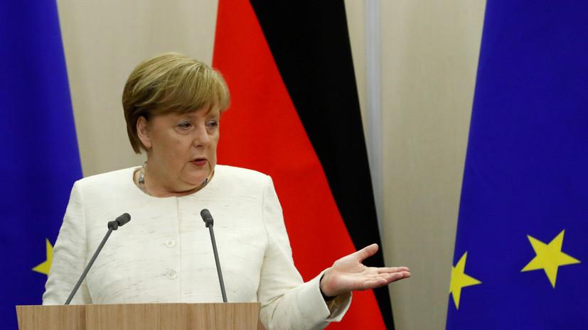 Меркель заявила, что Германия продолжит уважать СВПД по иранской ядерной программе