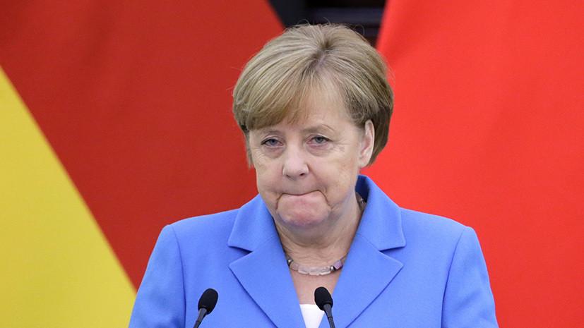 Меркель: некоторым европейским компаниям придётся уйти из Ирана из-за санкций