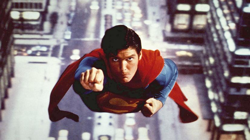 Тест RT к юбилею Супермена