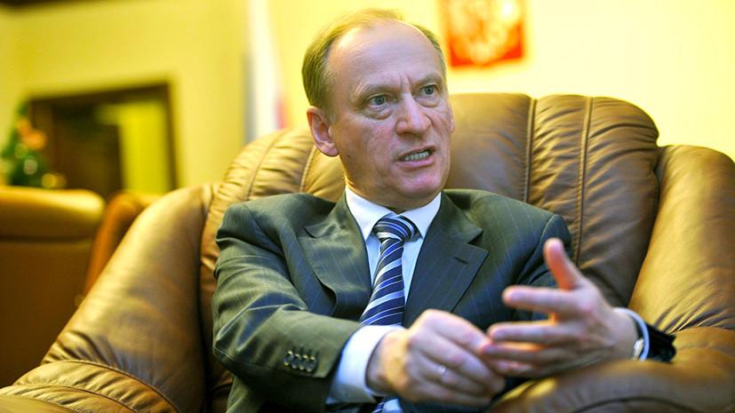 Патрушев призвал страны ОДКБ бороться с деятельностью ИГ в сети