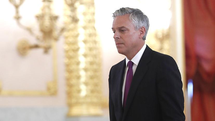 Хантсман заявил о намерении провести максимально возможное число встреч на ПМЭФ