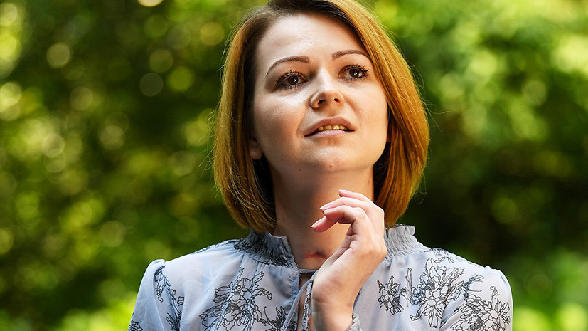 Эксперт считает видеообращение Юлии Скрипаль подготовкой к признательным показаниям