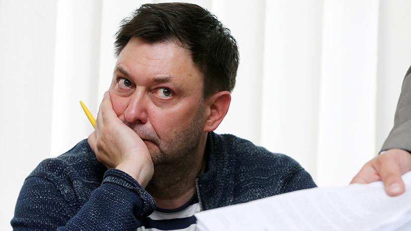 Суд рассмотрит апелляцию на арест журналиста Вышинского 29 мая