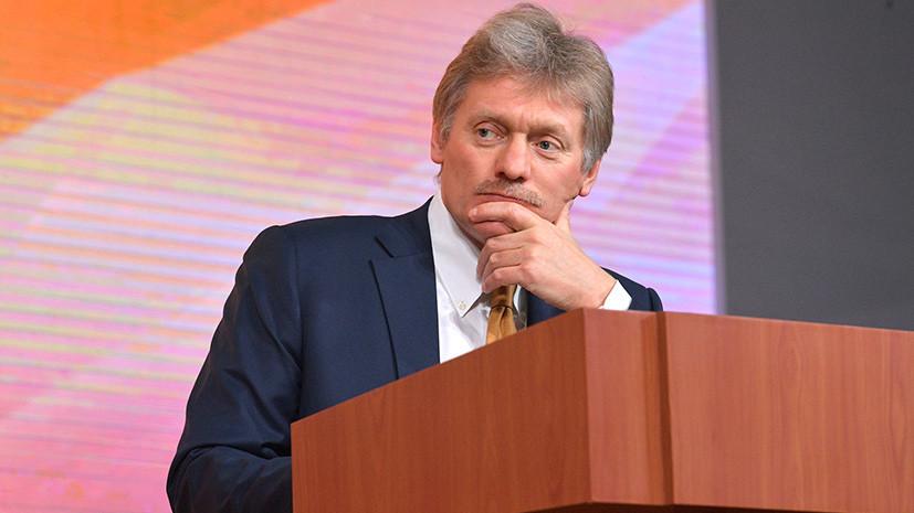 В Кремле заявили, что Россия не планировала хакерскую атаку против Украины