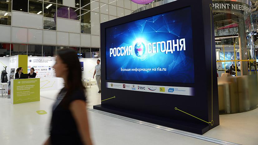 «Порошенко катится к тоталитаризму»: Киев включил МИА «Россия сегодня» и РИА Новости Украина в санкционный список