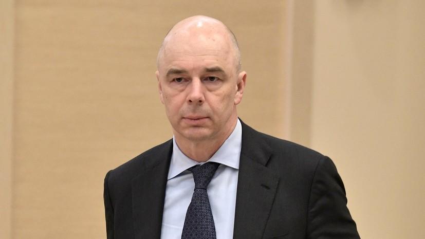 Эксперт прокомментировал заявление Силуанова о налоговой системе