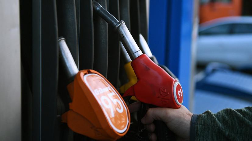 «Нужны системные меры, а не точечные решения»: как снижение акцизов повлияет на стоимость бензина и дизтоплива