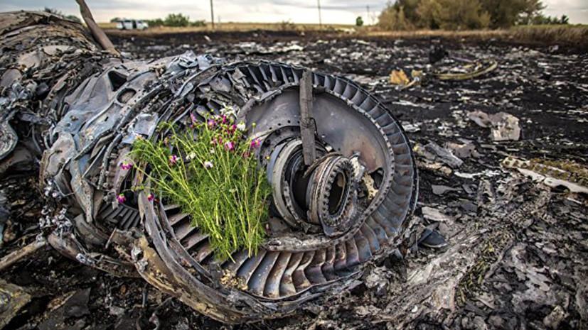 Международные следователи в рамках расследования дела MH17 запросили у России данные о ЗРК «Бук»