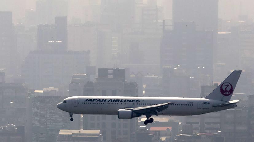 СМИ: В Японии обнаружили несколько частей совершившего аварийную посадку самолёта