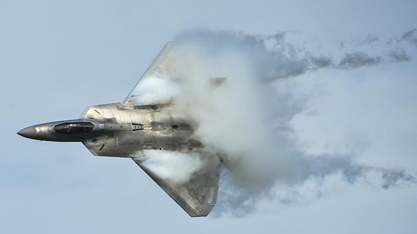 СМИ: F-22 лишились преимущества перед российскими самолётами