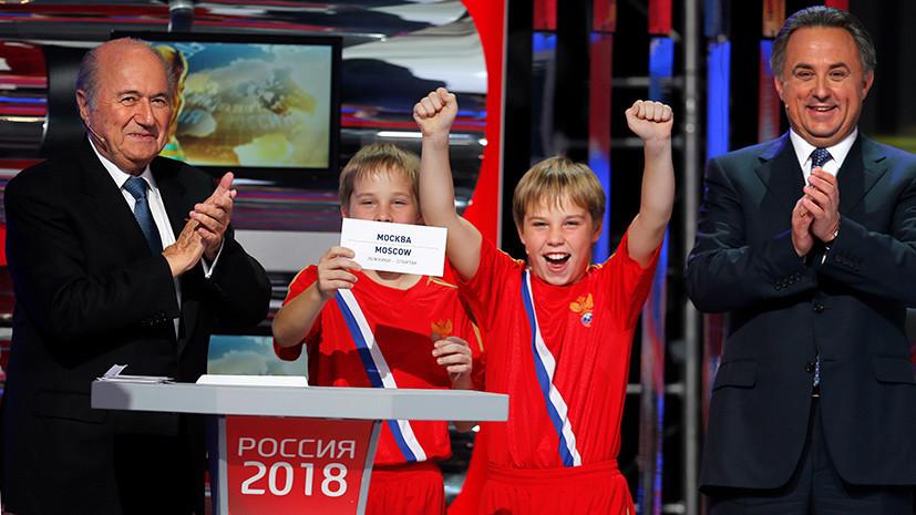 «Не смейте проигрывать!»: братья из проморолика к ЧМ-2018 — о сборной России, футбольных предпочтениях и своей жизни