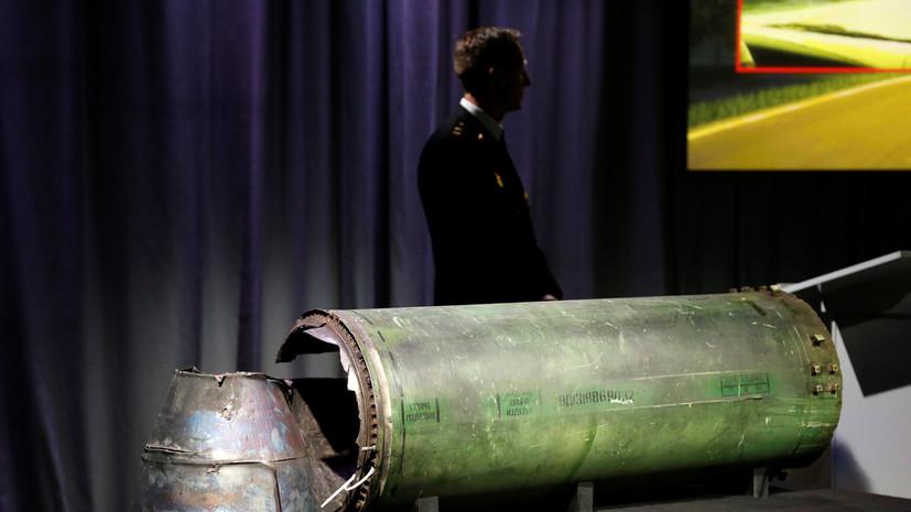 МИД России назвал голословными заявления голландского прокурора о крушении MH17 на Украине