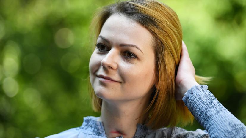 Посол России в Британии прокомментировал видеообращение Юлии Скрипаль
