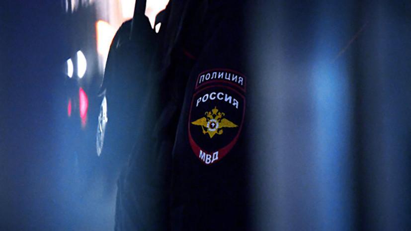 В Москве вооружённый мужчина взял в заложники несколько человек