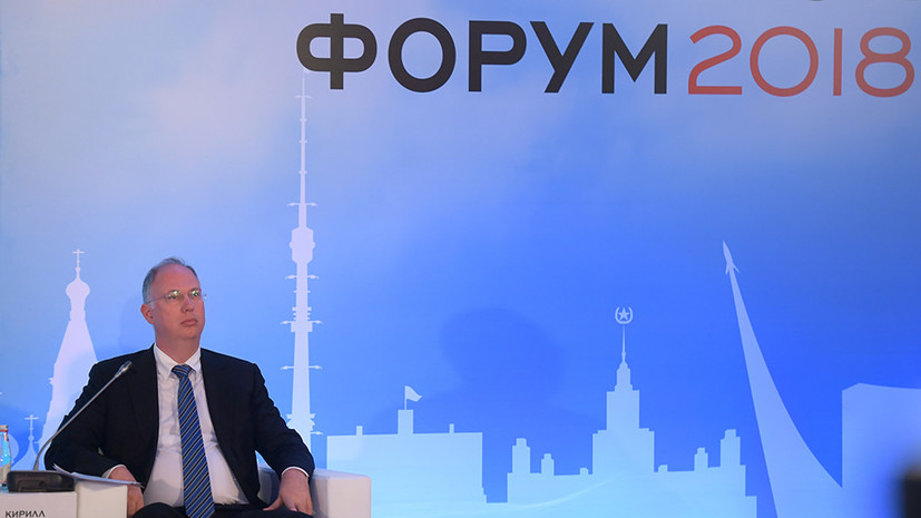 РФПИ подписал с французской стороной соглашения на сумму порядка €1 млрд