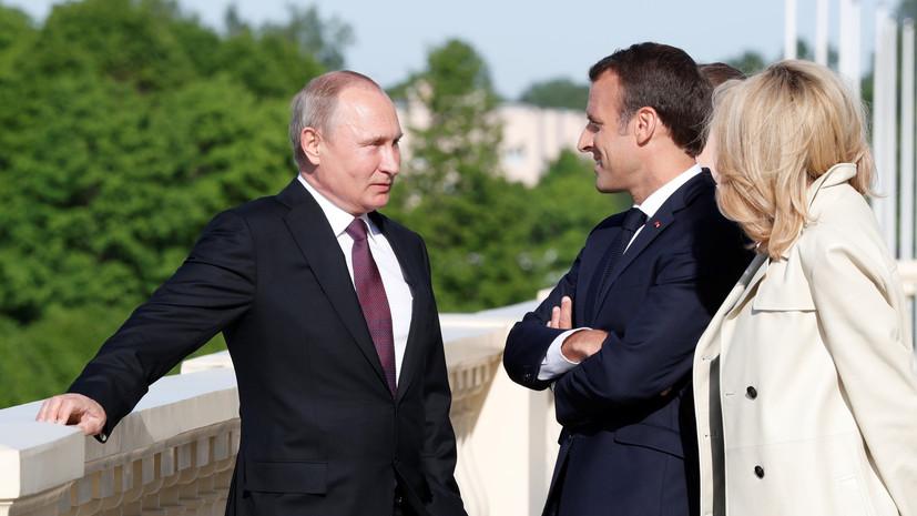 Партнёрский диалог: о чём говорили Владимир Путин и Эммануэль Макрон в Санкт-Петербурге