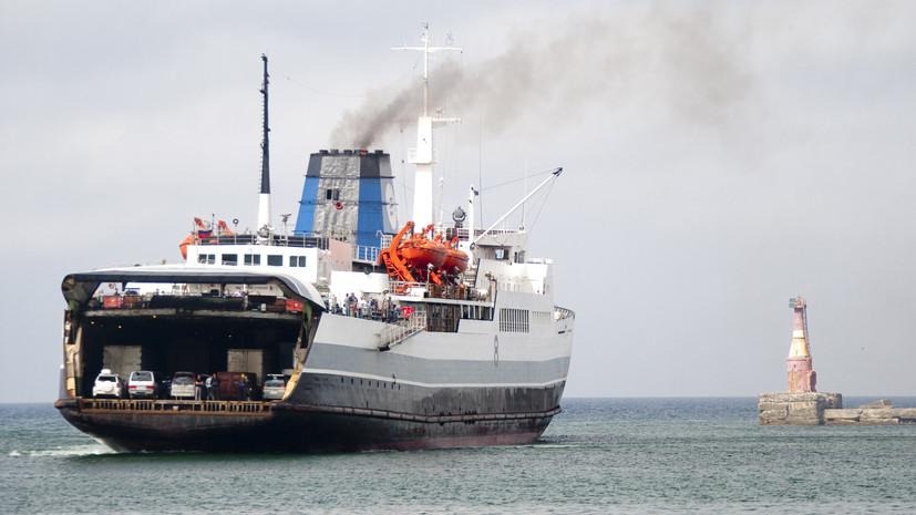 В 2018 году отменяется паромное сообщение между Сахалином и Японией