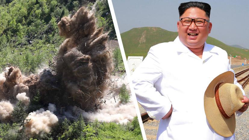 «Готовы к переговорам в любом формате»: Пхеньян призвал США к диалогу после отказа Трампа от встречи с Ким Чен Ыном