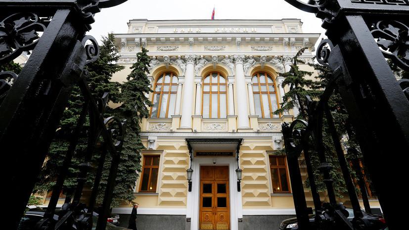 Центробанк отозвал лицензию у Объединённого кредитного банка
