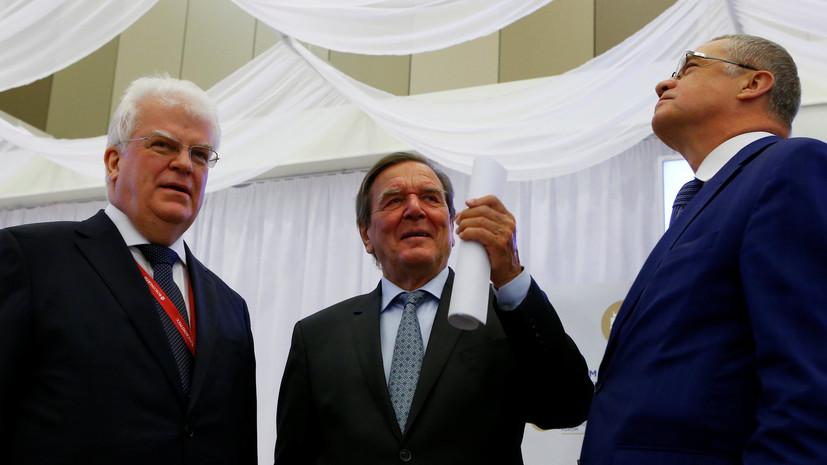 Шрёдер заявил о безальтернативности «Северного потока — 2» для ЕС