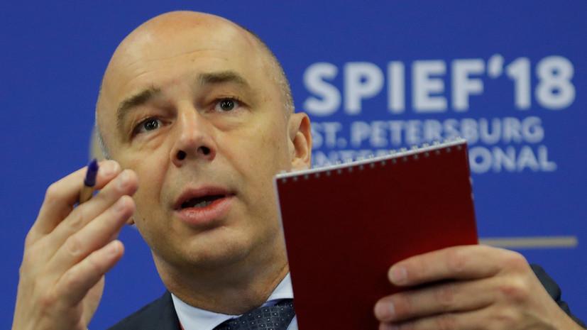 Силуанов заявил, что в России не будут вводить налог с продаж