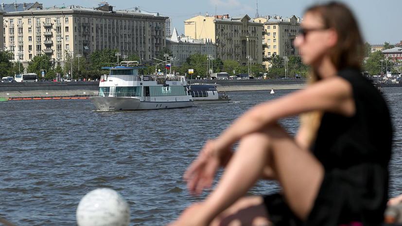 Синоптики прогнозируют комфортную погоду на выходных в Москве