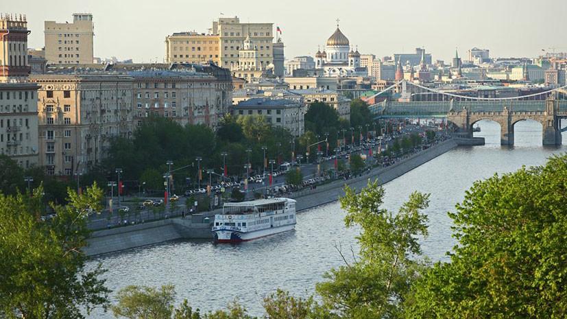 В Москве 26 мая объявлен «оранжевый» уровень погодной опасности