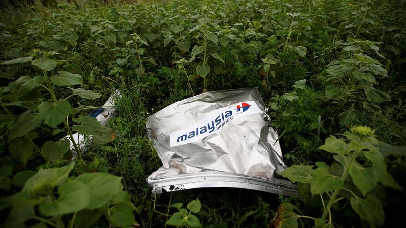 В Кремле отвергли причастность России к крушению MH17