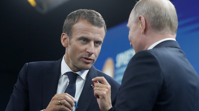 Макрон выразил уверенность, что отношения России и Франции обретут новую динамику