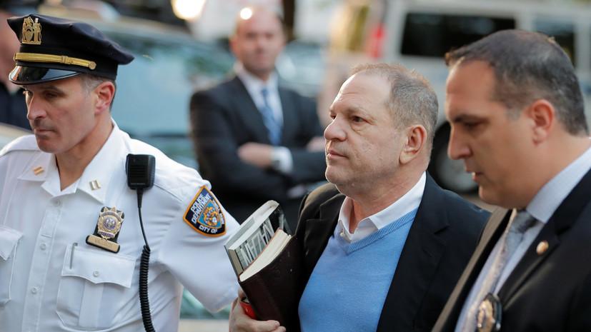 Вайнштейн прибыл в участок полиции Нью-Йорка по делу о сексуальных домогательствах