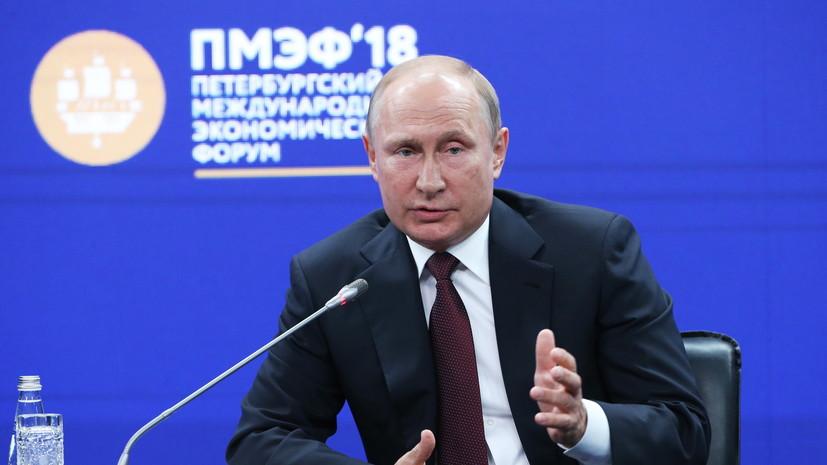 Путин заявил о готовности России расширить состав участников проекта «Северный поток — 2»