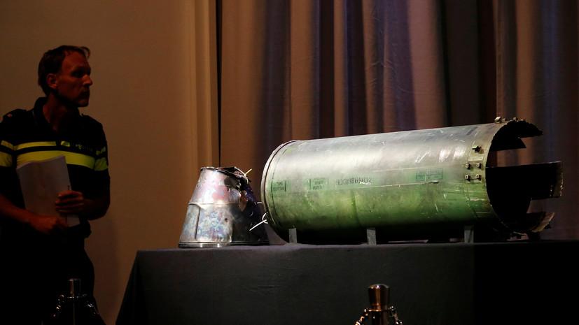 Лавров указал министру Нидерландов на предвзятый характер расследования крушения MH17