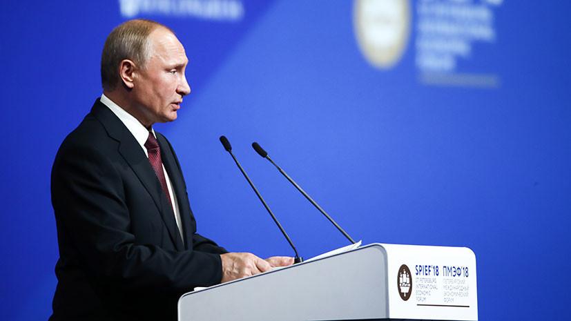 Путин заявил, что спираль санкций в мире продолжает раскручиваться