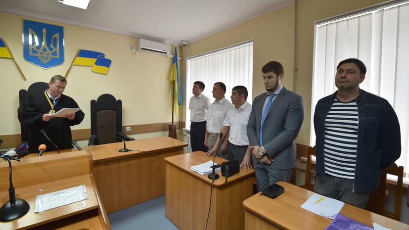 Глава СПЧ просит Киев предоставить возможность лично посетить Вышинского в СИЗО